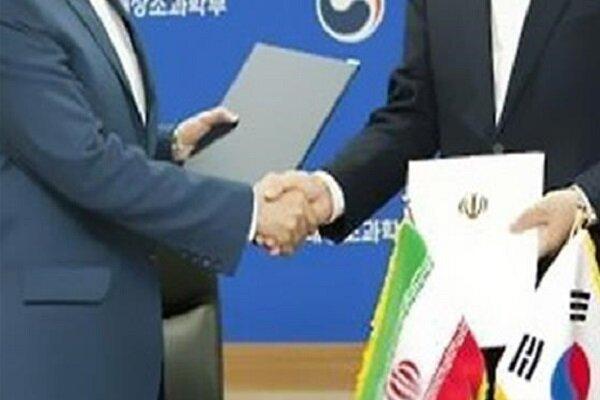 هیأت دیپلماتیک کره جنوبی وارد تهران شد