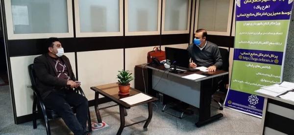 اجرای طرح پاک پایش امتیازات کارکنان شهرداری منطقه 15