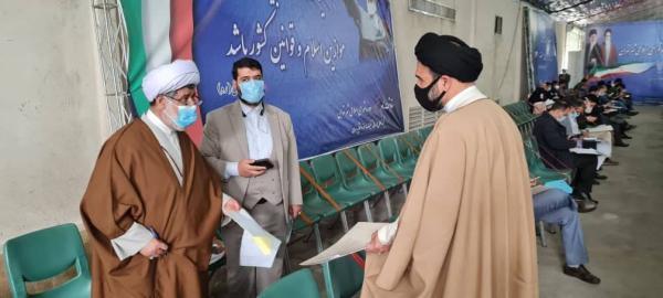 عبدالمقیم ناصحی برای انتخابات شورا ها ثبت نام کرد خبرنگاران