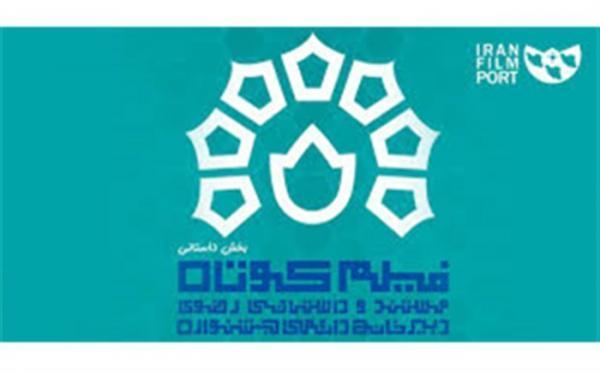 ثبت بیش از 35 هزار نوبت تماشای آثار جشنواره ملی فیلم کوتاه رضوی